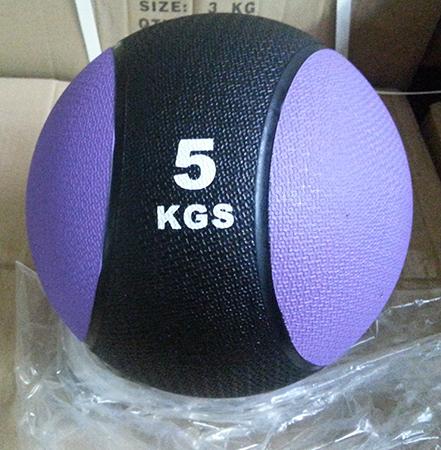 medicinka 5kg www.sportnaoprema.si